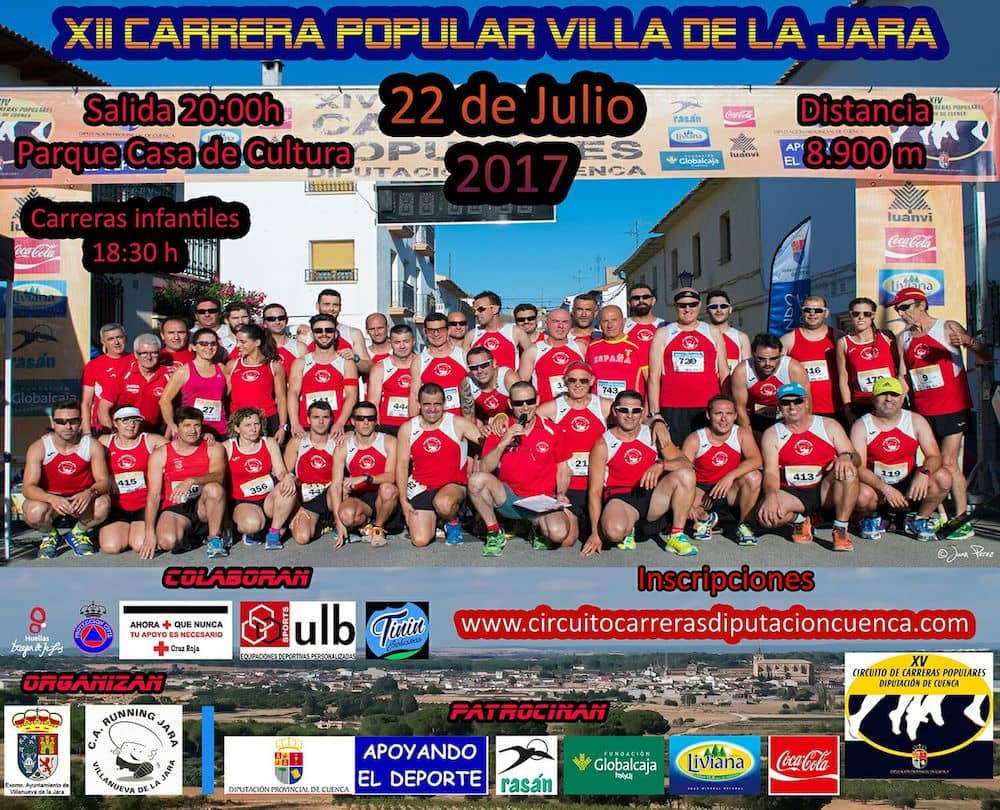 cartel campillo 2017